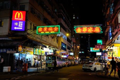 Gratis stockfoto met felle kleur, hongkong, neonlampen, Stedelijk gebied