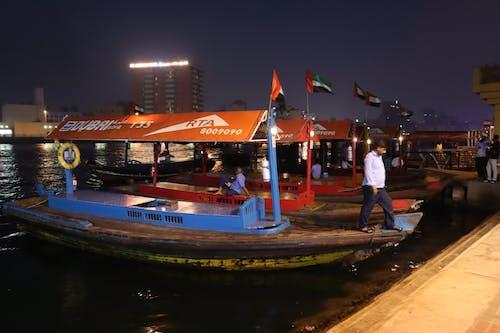 Безкоштовне стокове фото на тему «Дубай, човен»