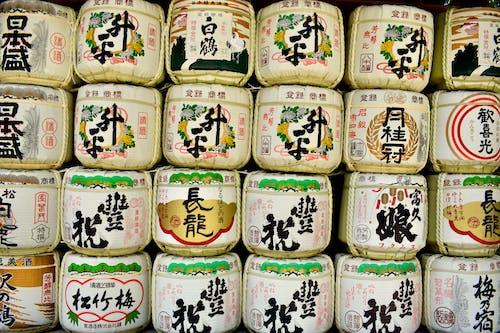 Free stock photo of japan, Japanese, Kamigamo-jinja, kyoto