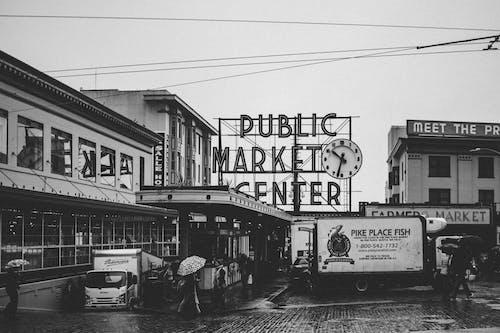 Grayscale Public Market Center Signage
