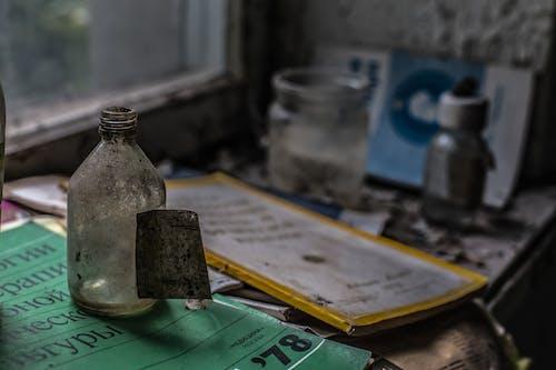Бесплатное стоковое фото с cccp, cheekibreeki, chernobylzone, cykablyat