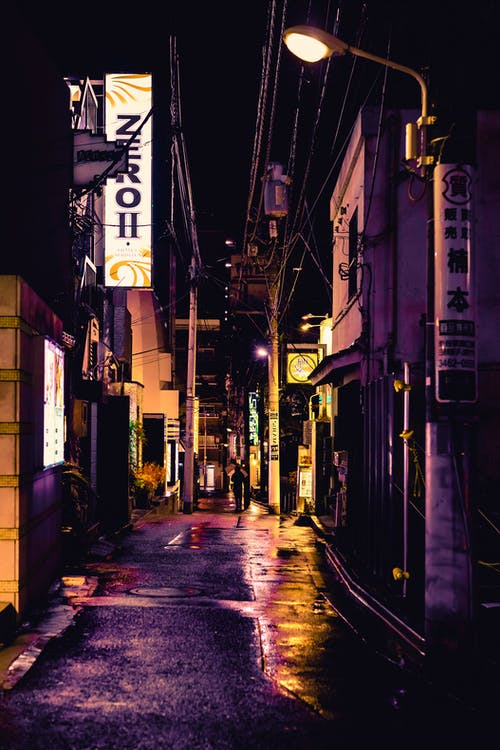 açık, akşam, binalar, Japonya içeren Ücretsiz stok fotoğraf