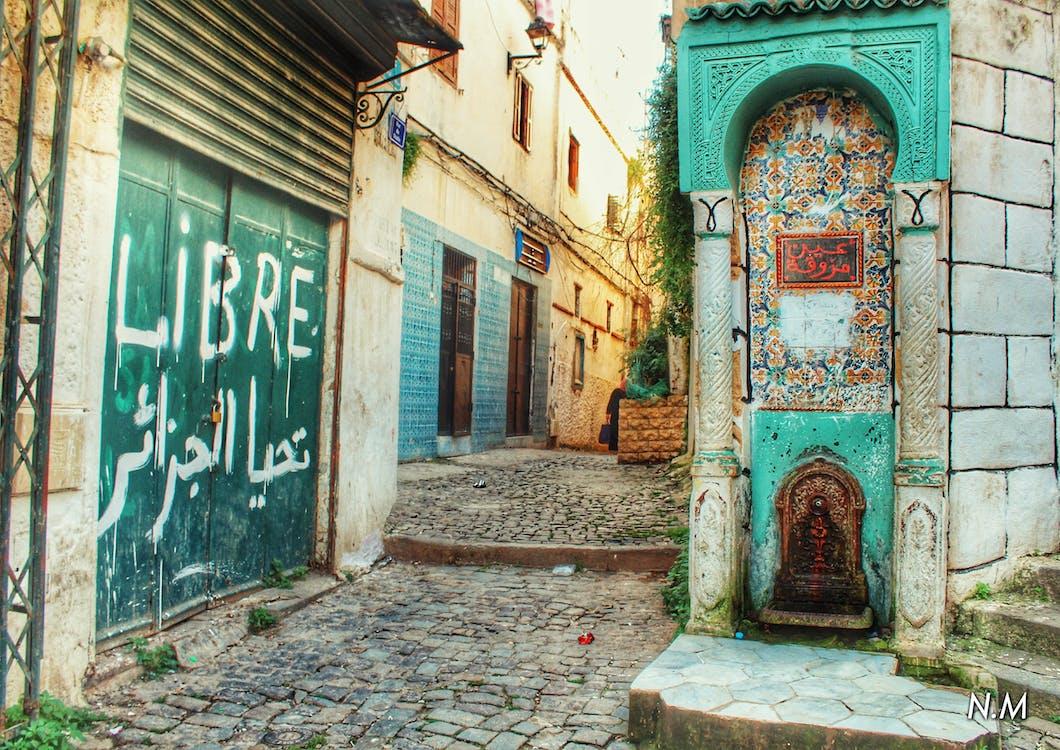 Free stock photo of algeria, city, citylife