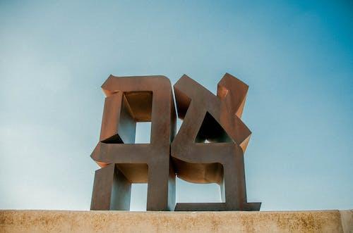 คลังภาพถ่ายฟรี ของ sculture, การเดินทาง, ความรัก, ชาวอิสราเอล