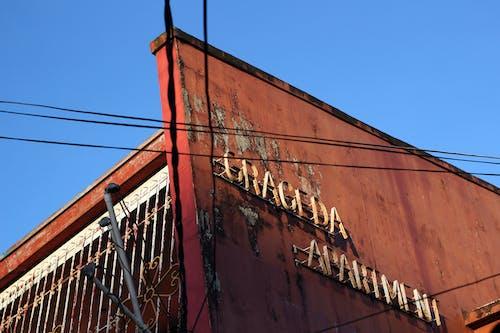 Ingyenes stockfotó falusias, jel, múltidéző, rozsda témában