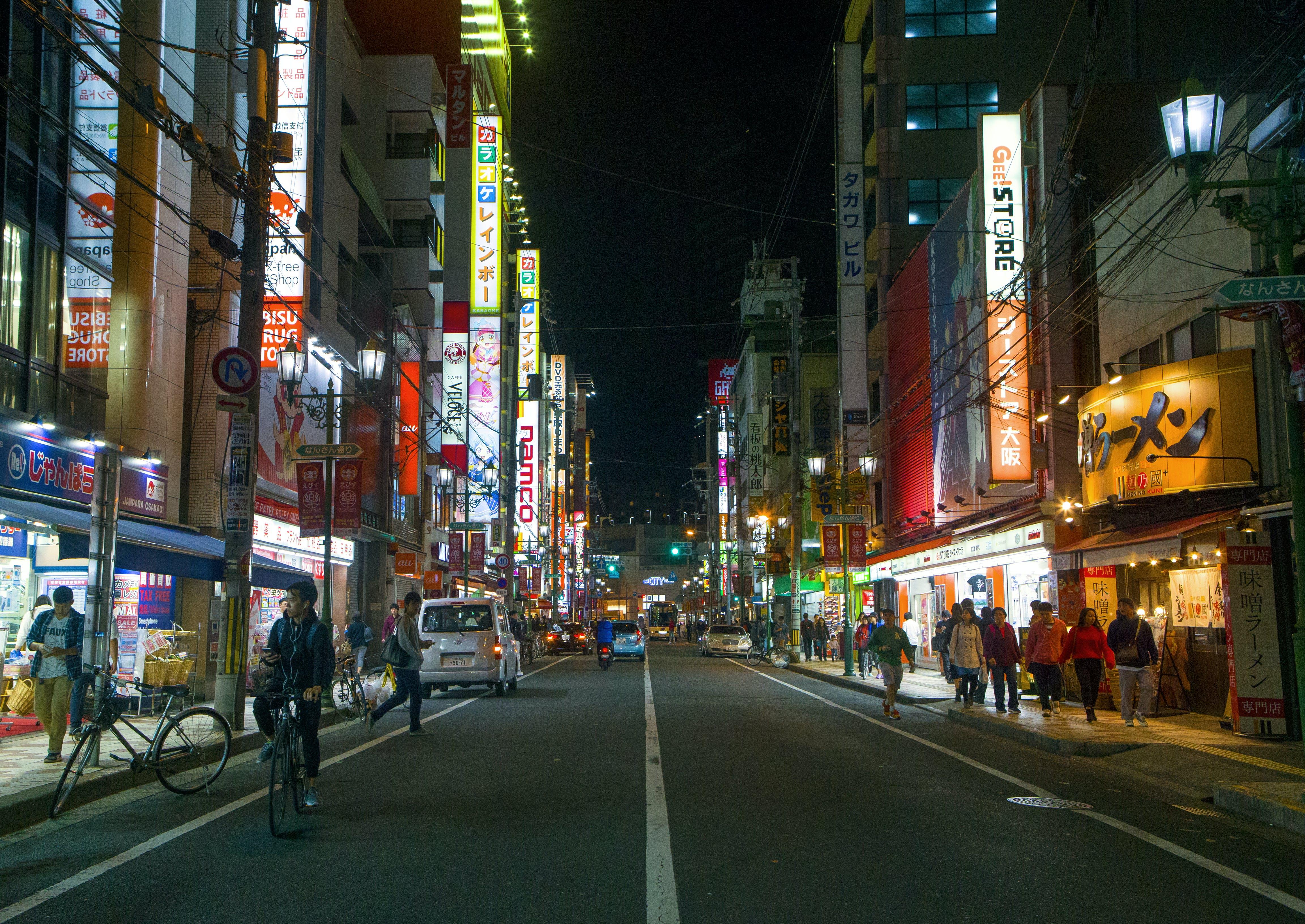 city lights, metropolis, neourban
