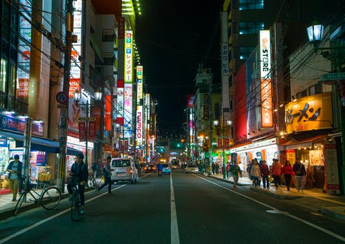 Kostenloses Stock Foto zu metropole, nachtstadt, neourban