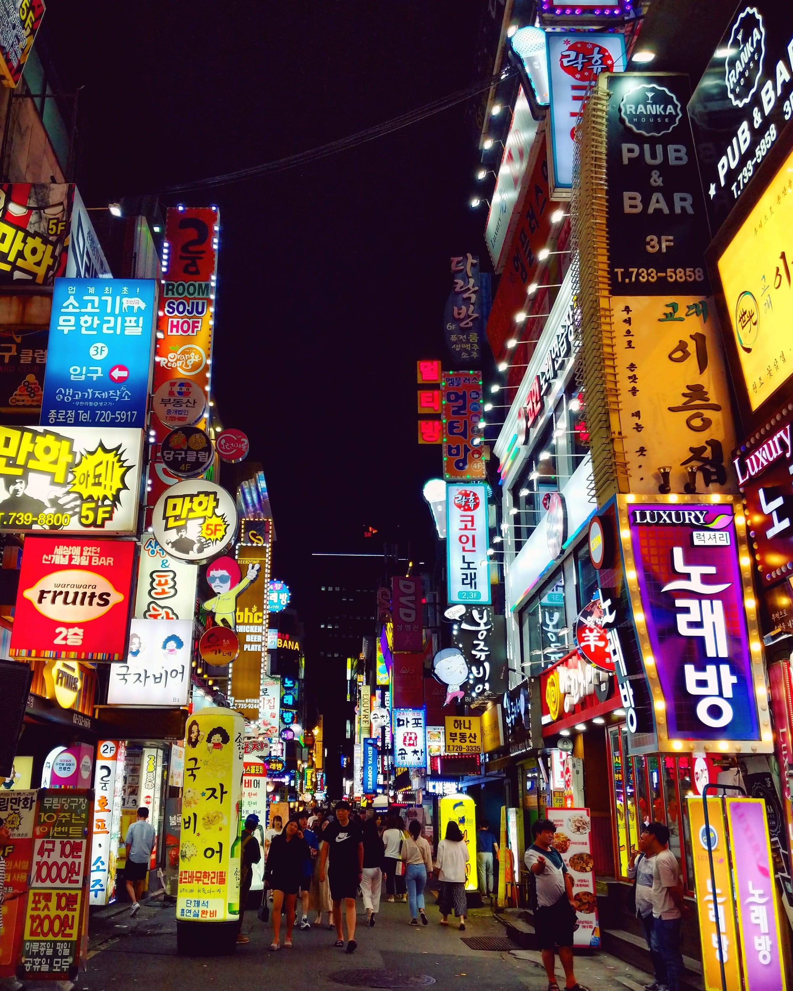 Free stock photo of asia, city life, city lights, colors