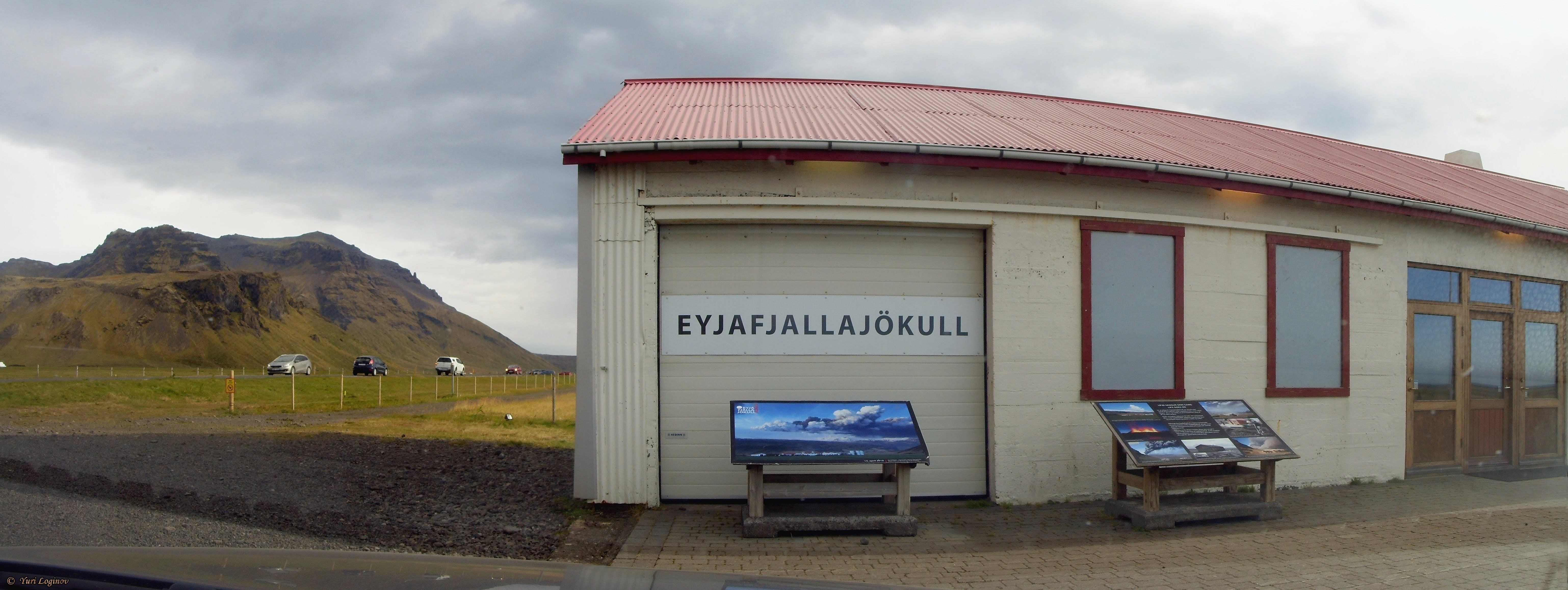 Free stock photo of iceland, eyjafjallajokull, Suðurland, Hringvegur