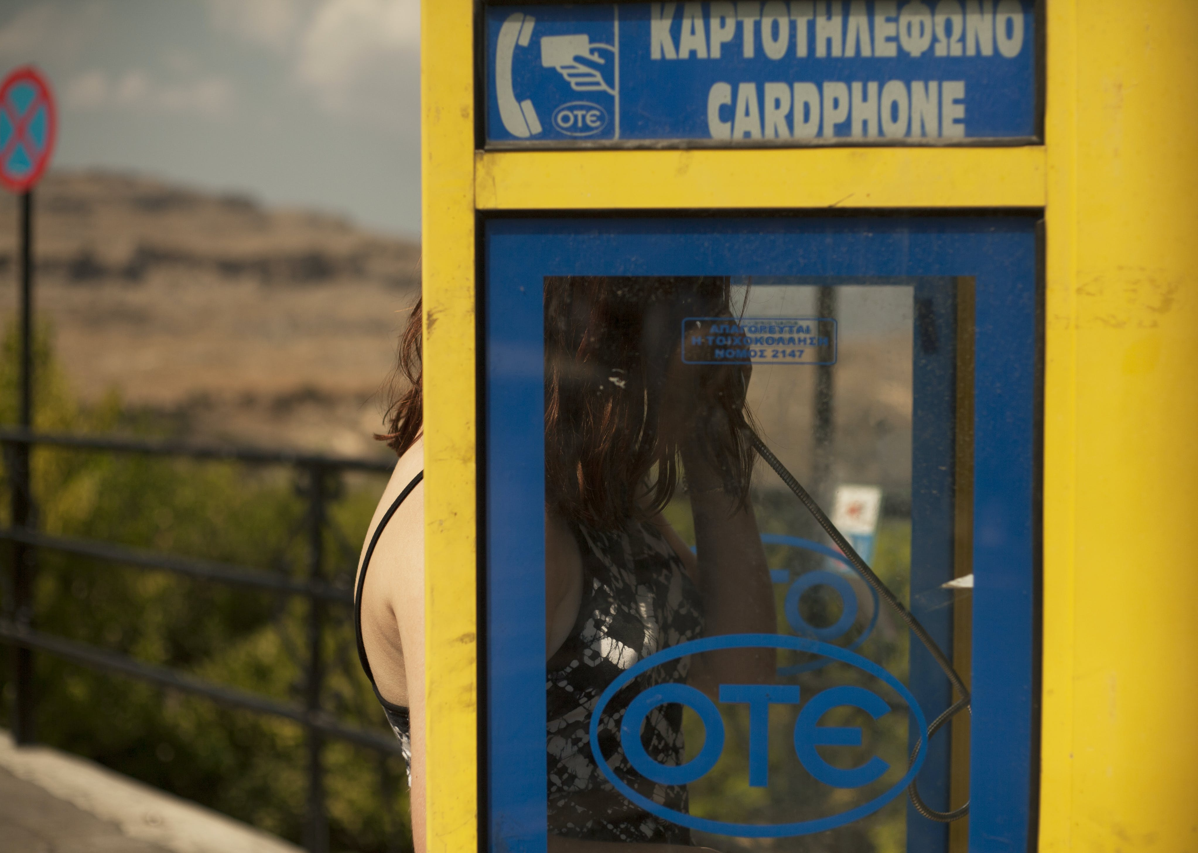 Free stock photo of blue, greece, payphone, yellow
