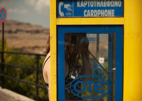 คลังภาพถ่ายฟรี ของ กรีซ, สีน้ำเงิน, สีเหลือง, โทรศัพท์สาธารณะ