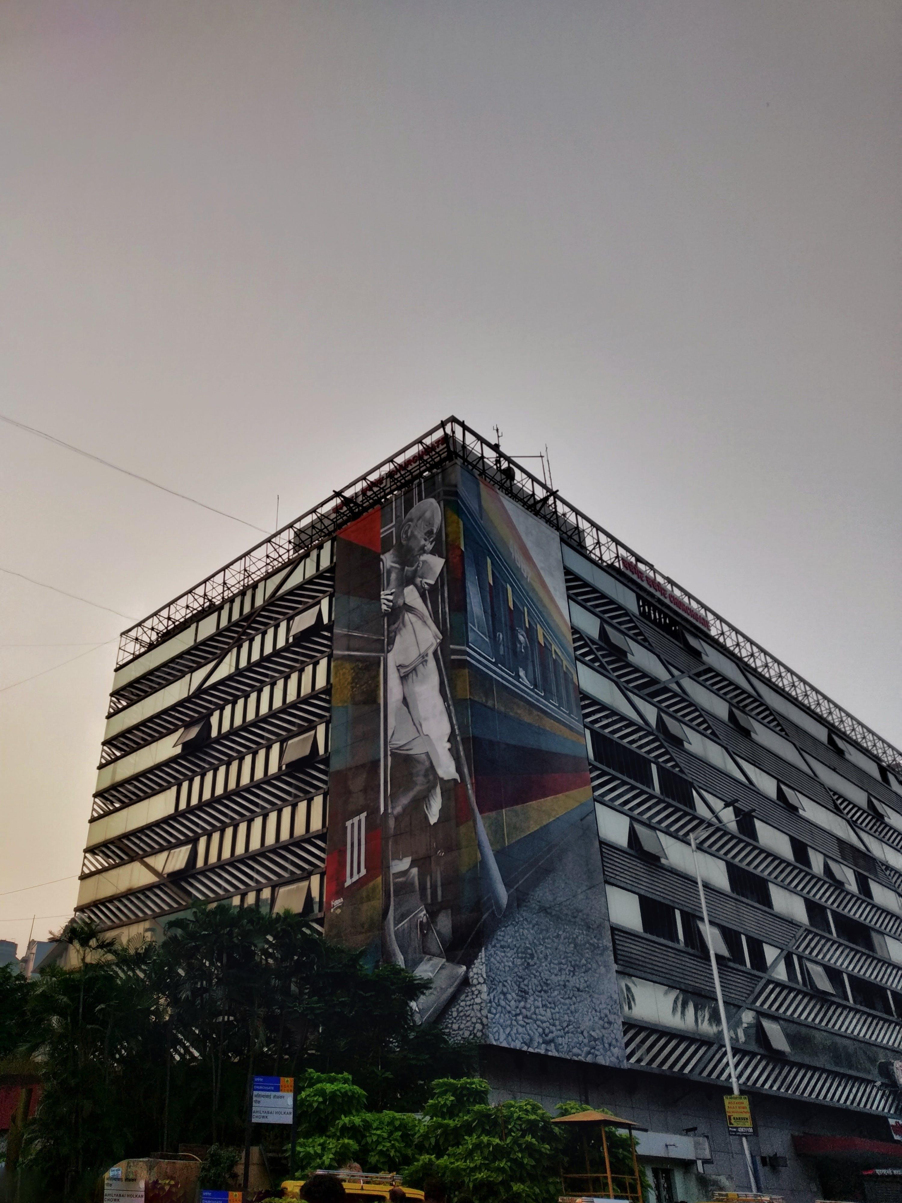 afiş, bardak, bina