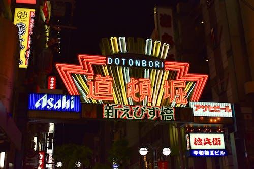 Free stock photo of bright, dotonbori, japan, neon