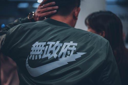 Ingyenes stockfotó ázsiai, divat, dzseki, emberek témában