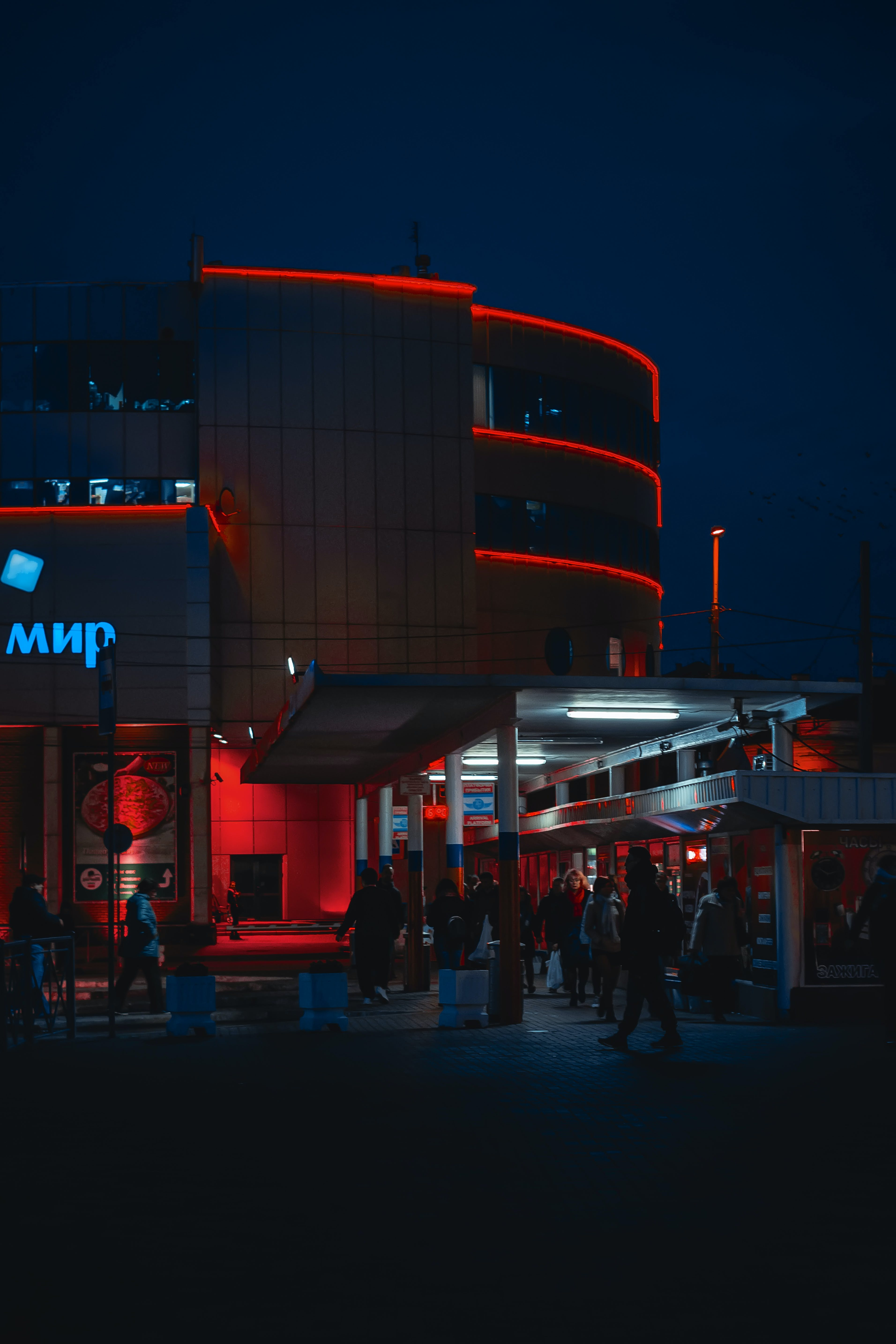 Základová fotografie zdarma na téma architektura, budova, centrum města, lehký