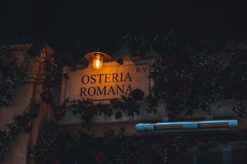 osteria romana, 光, 工厂, 標誌 的 免费素材照片