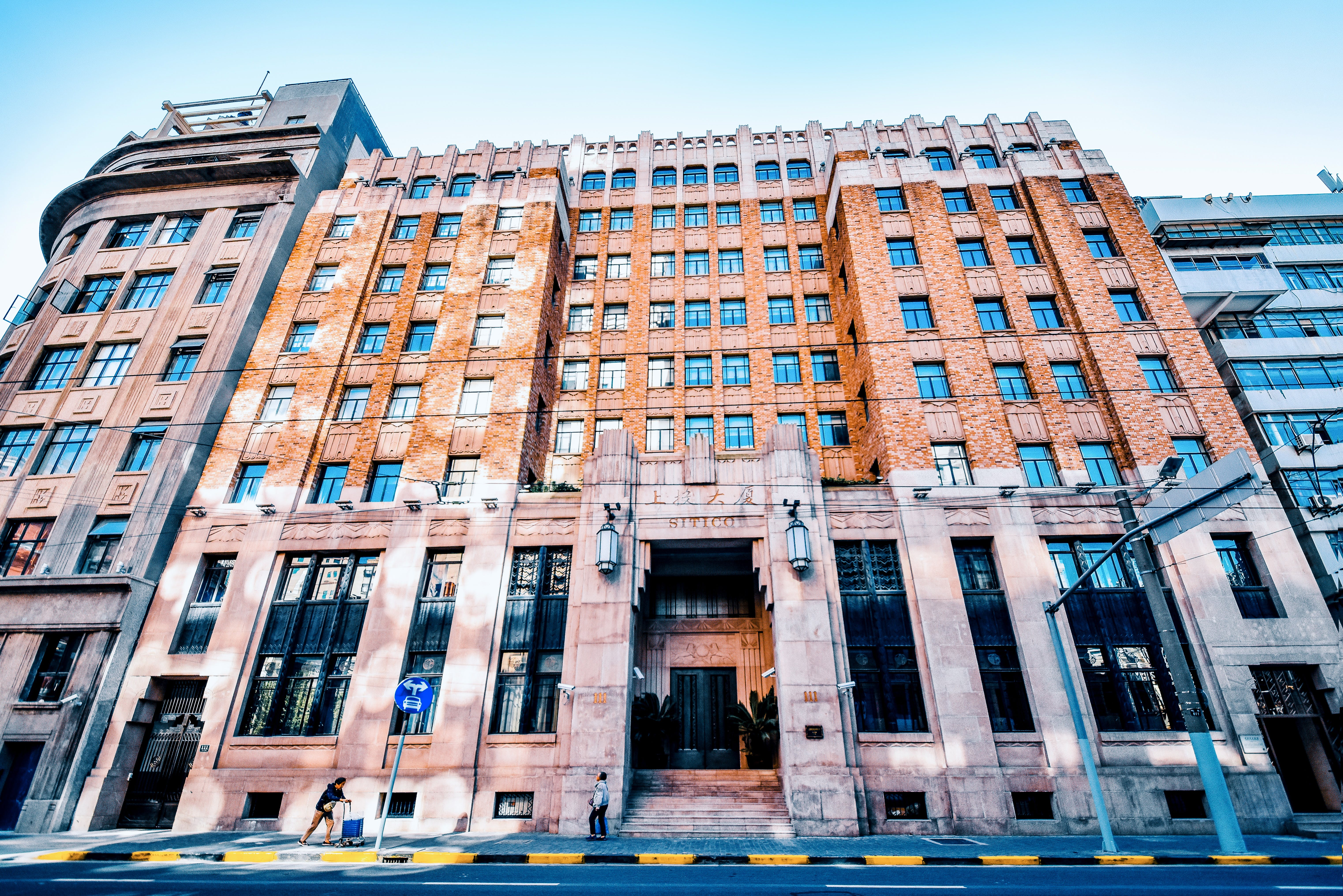 Free stock photo of architectural, building, shanghai, the bund