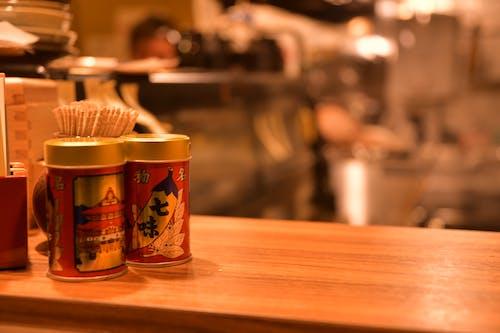 Ingyenes stockfotó bors, chili paprika, Chilipaprika, Japán témában