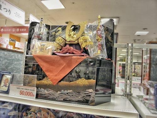 Δωρεάν στοκ φωτογραφιών με japanes market, αγορά, Ασία, ασιάτης