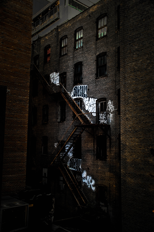 Δωρεάν στοκ φωτογραφιών με ανατριχιαστικός, αρχιτεκτονική, αστικός, γκράφιτι