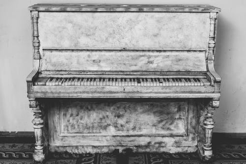 Gray Wooden Upright Piano