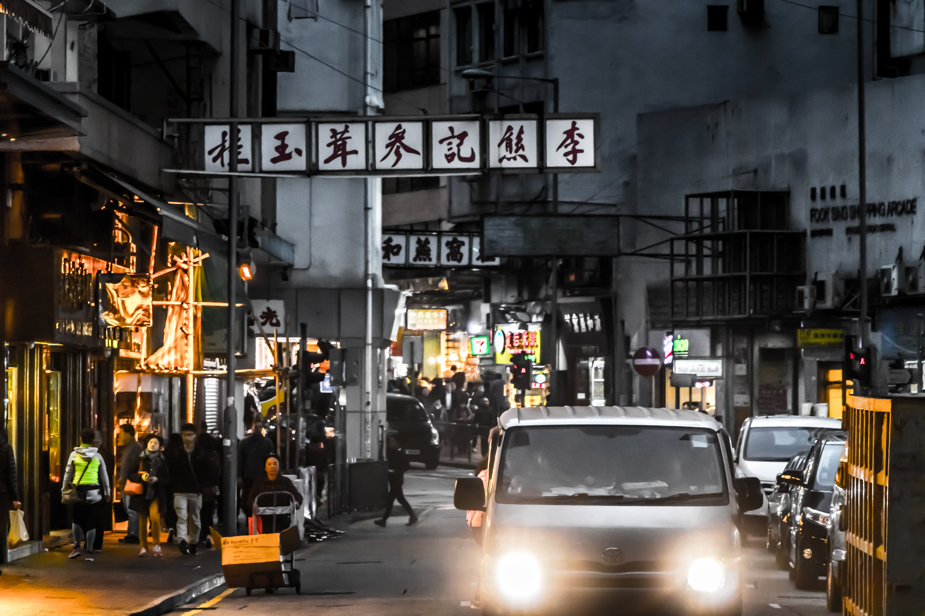 Free stock photo of cars, chinese lanterns, city life, city lights
