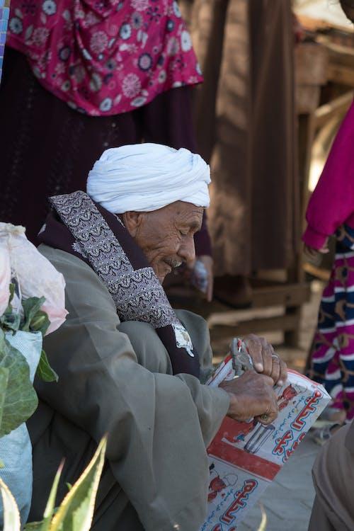 이집트, 일의 무료 스톡 사진