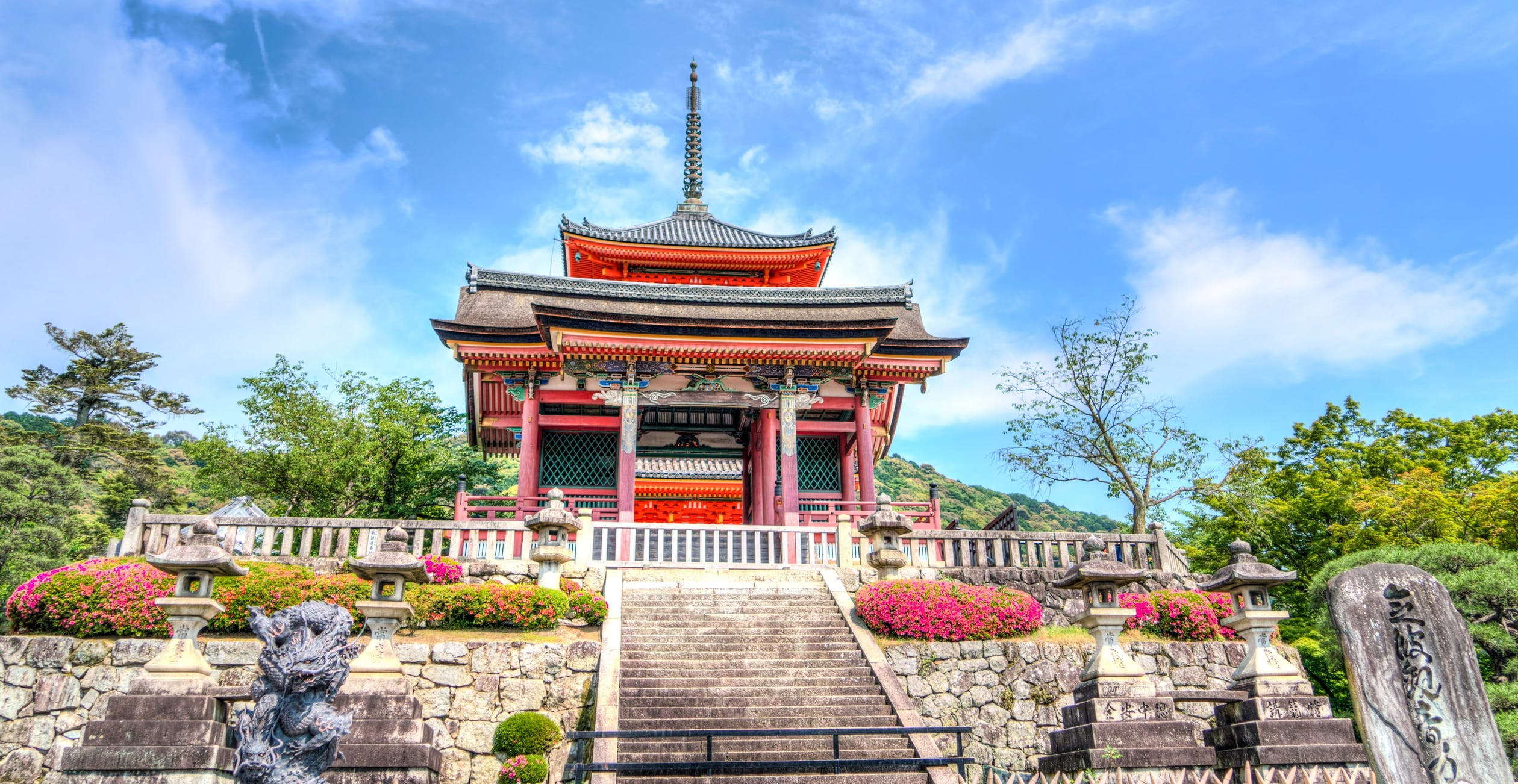 Kiyomizu-dera Temple in Kyoto, a UNESCO World Heritage Site