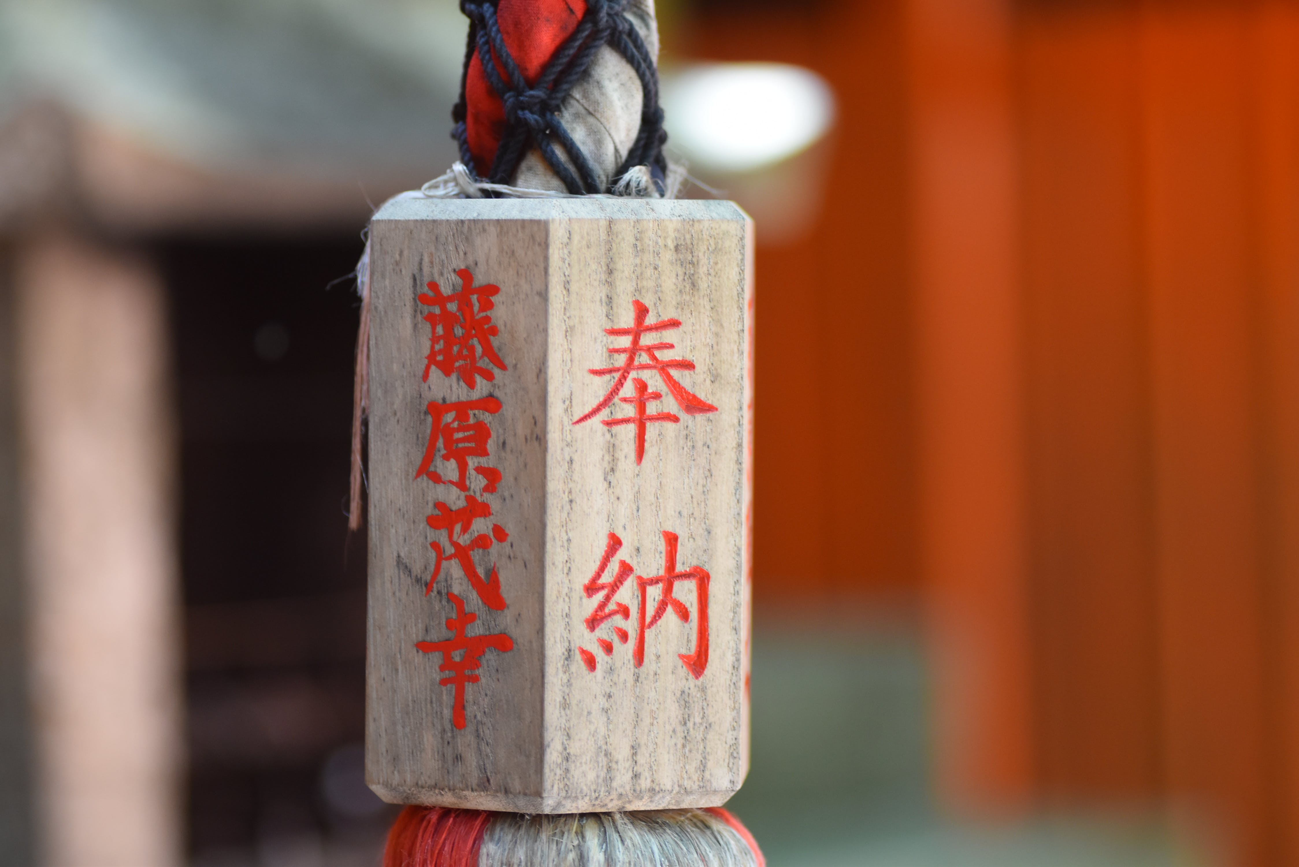 Free stock photo of cultrure, Japanese