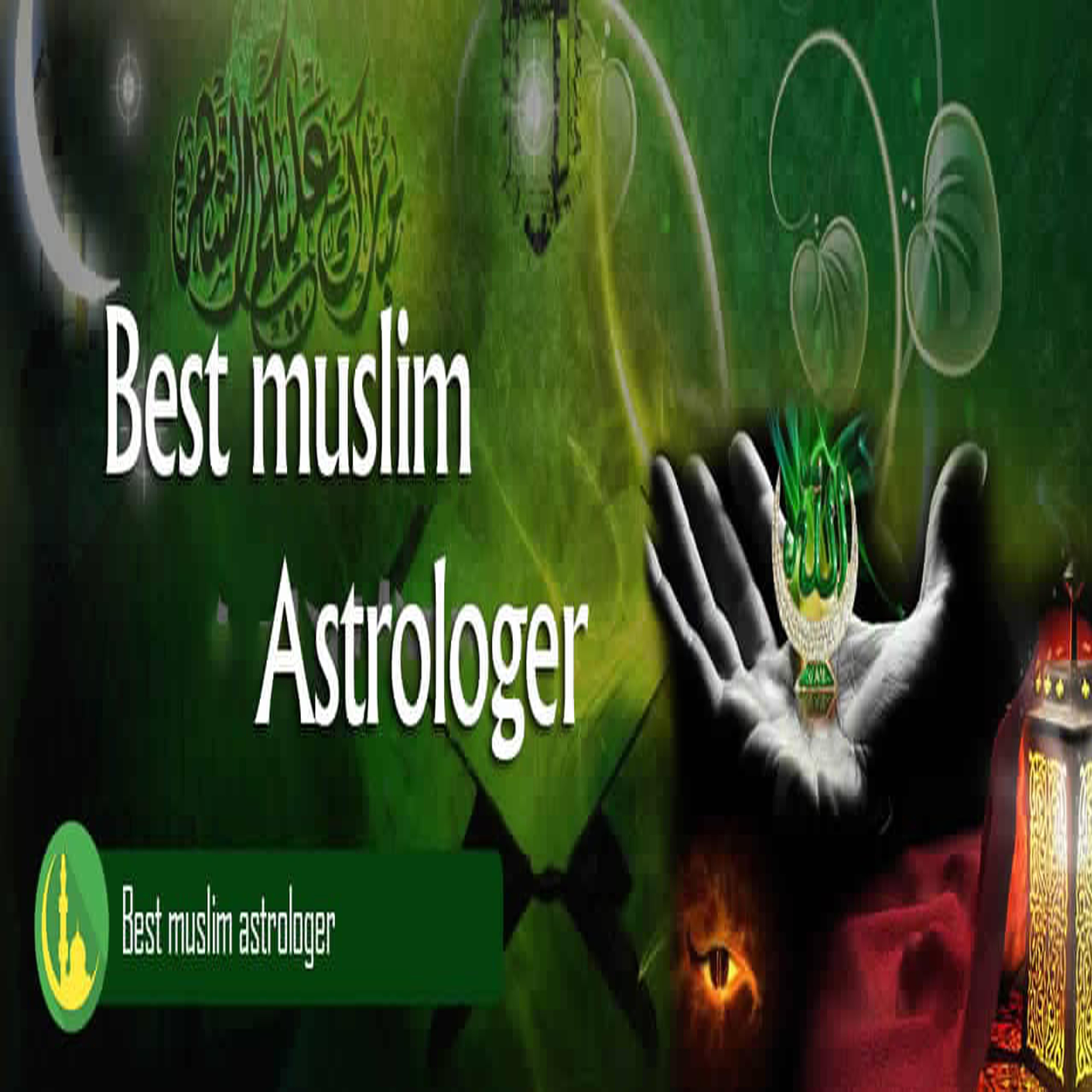 islamic astrology free