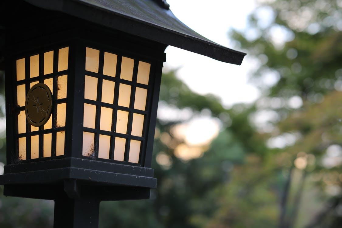 Turned on Outdoor Lamp