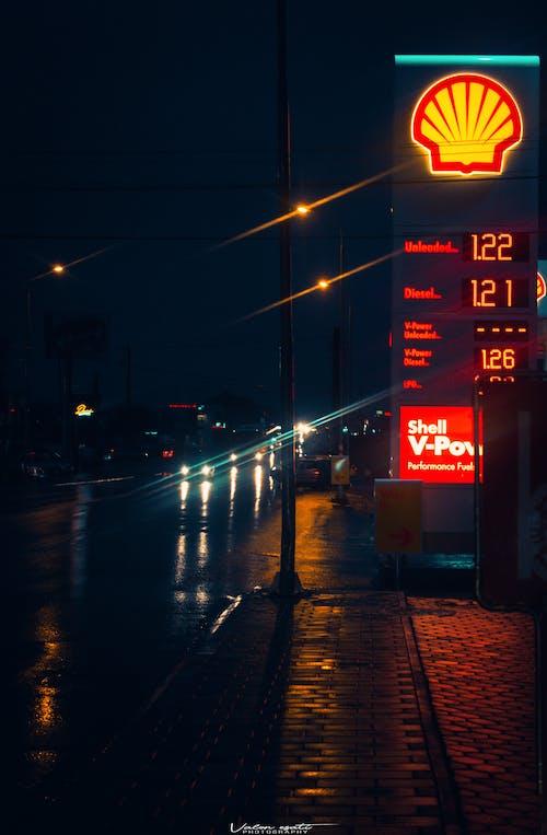 Immagine gratuita di città, ferizaj, kosovo, nikon