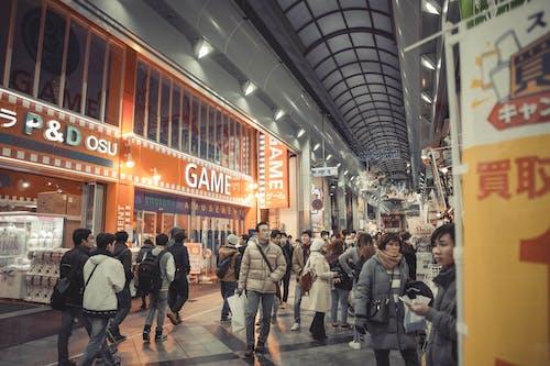 Základová fotografie zdarma na téma architektura, asiaté, chůze, dav