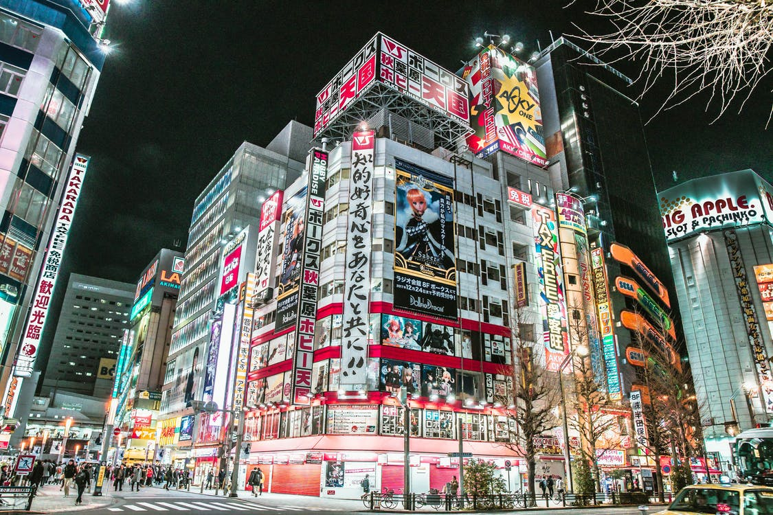 Tokyo Japan in Night Time