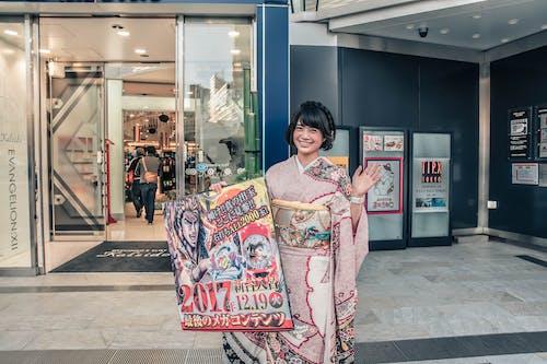 Gratis lagerfoto af asiatisk kvinde, kimono, kvinde, person