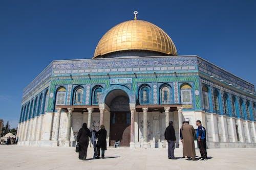 イスラエル, イスラム建築, エルサレム, ドームの無料の写真素材