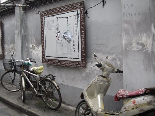 Free stock photo of china, dianasilaraja, neourban, old shanghai