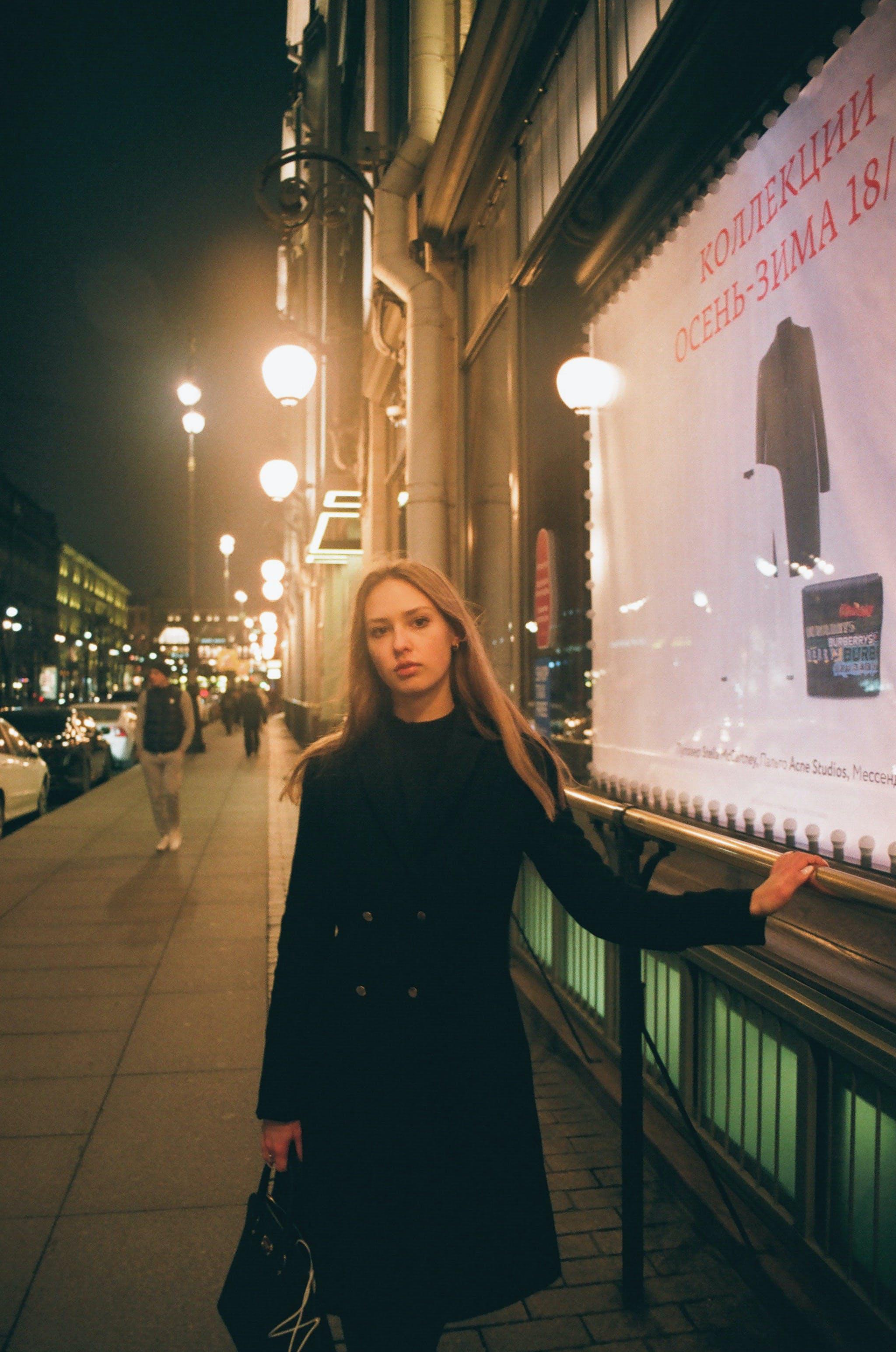 Kostenloses Stock Foto zu abend, fashion, frau, hübsch