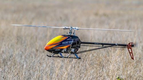 Darmowe zdjęcie z galerii z dron, pole, trawa