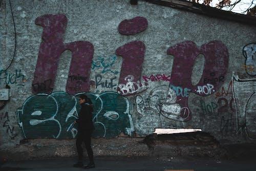 萨拉热窝街头摄影 的 免费素材照片