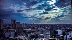 city, landmark, skyline