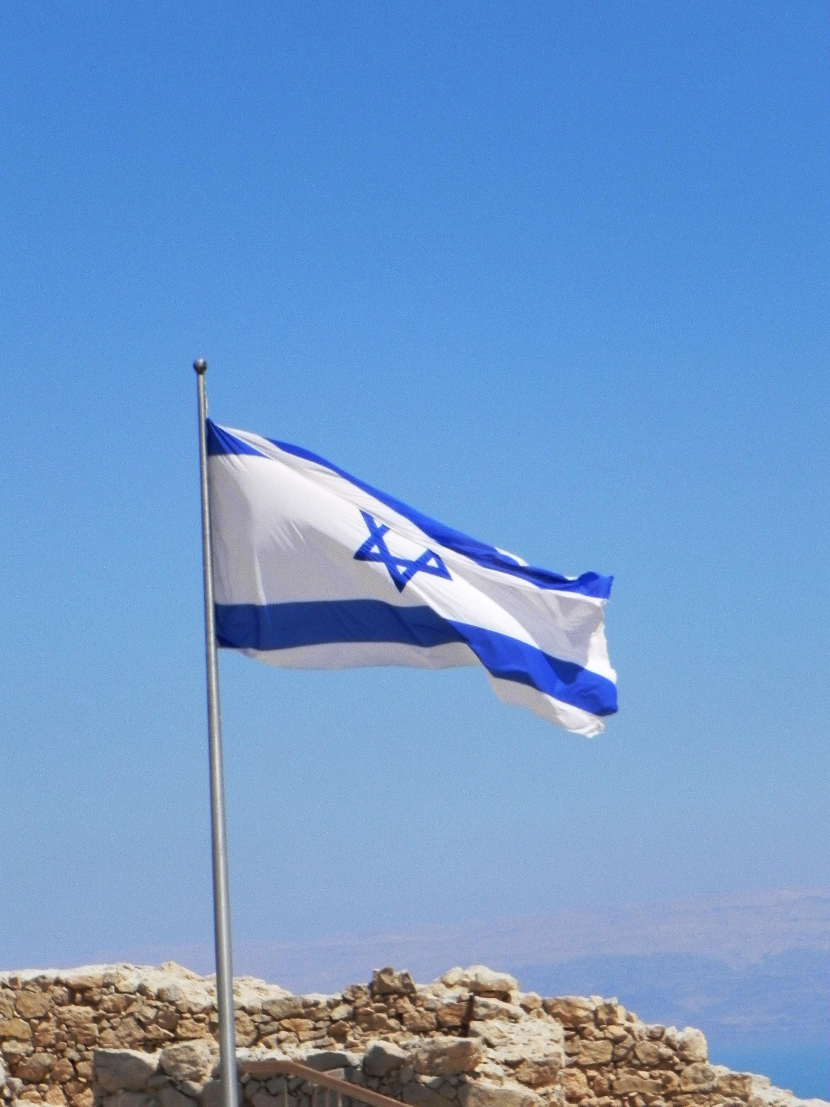 free stock photo of israel israeli flag