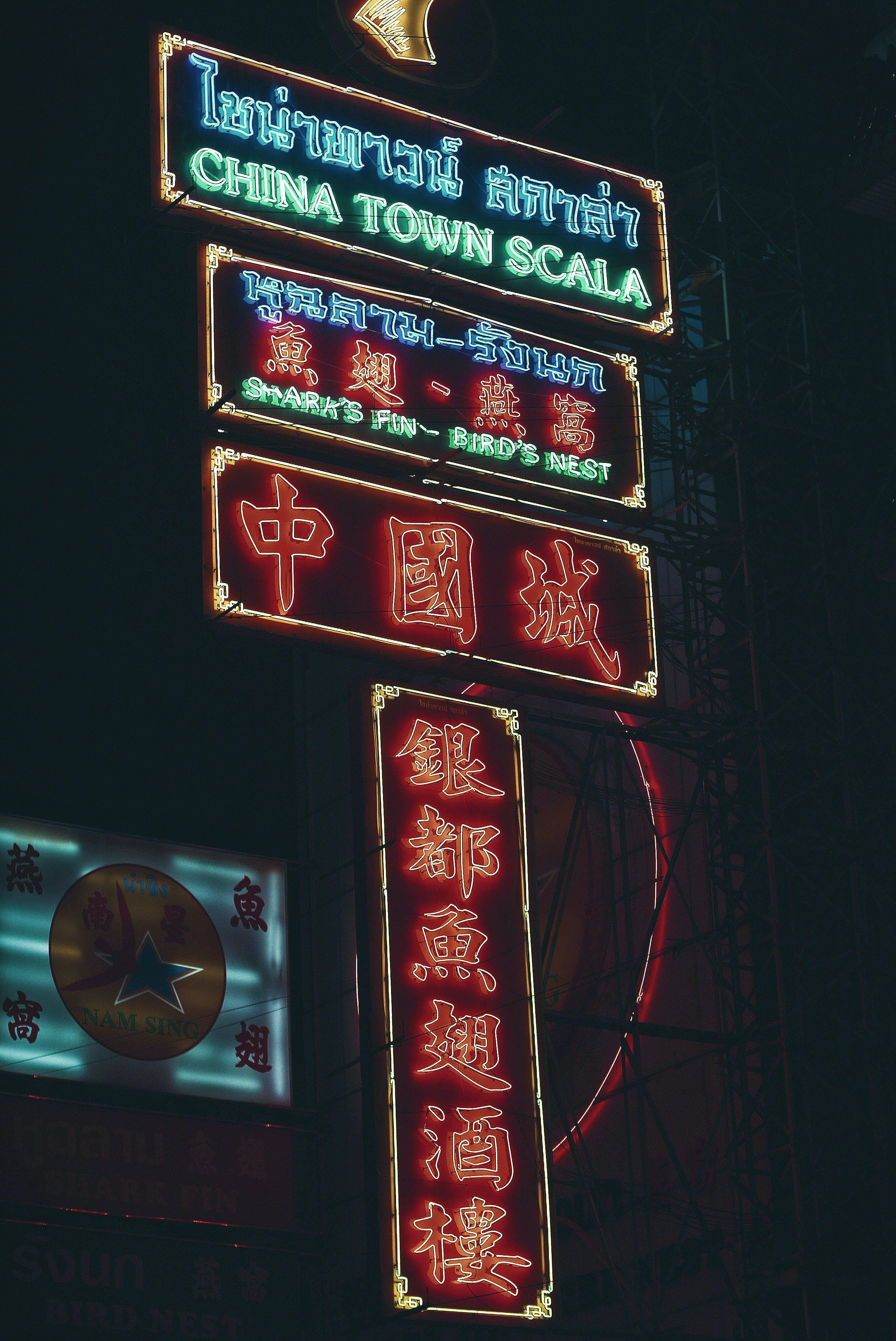 Darmowe zdjęcie z galerii z ciemny, handel, miejski, neonowy znak
