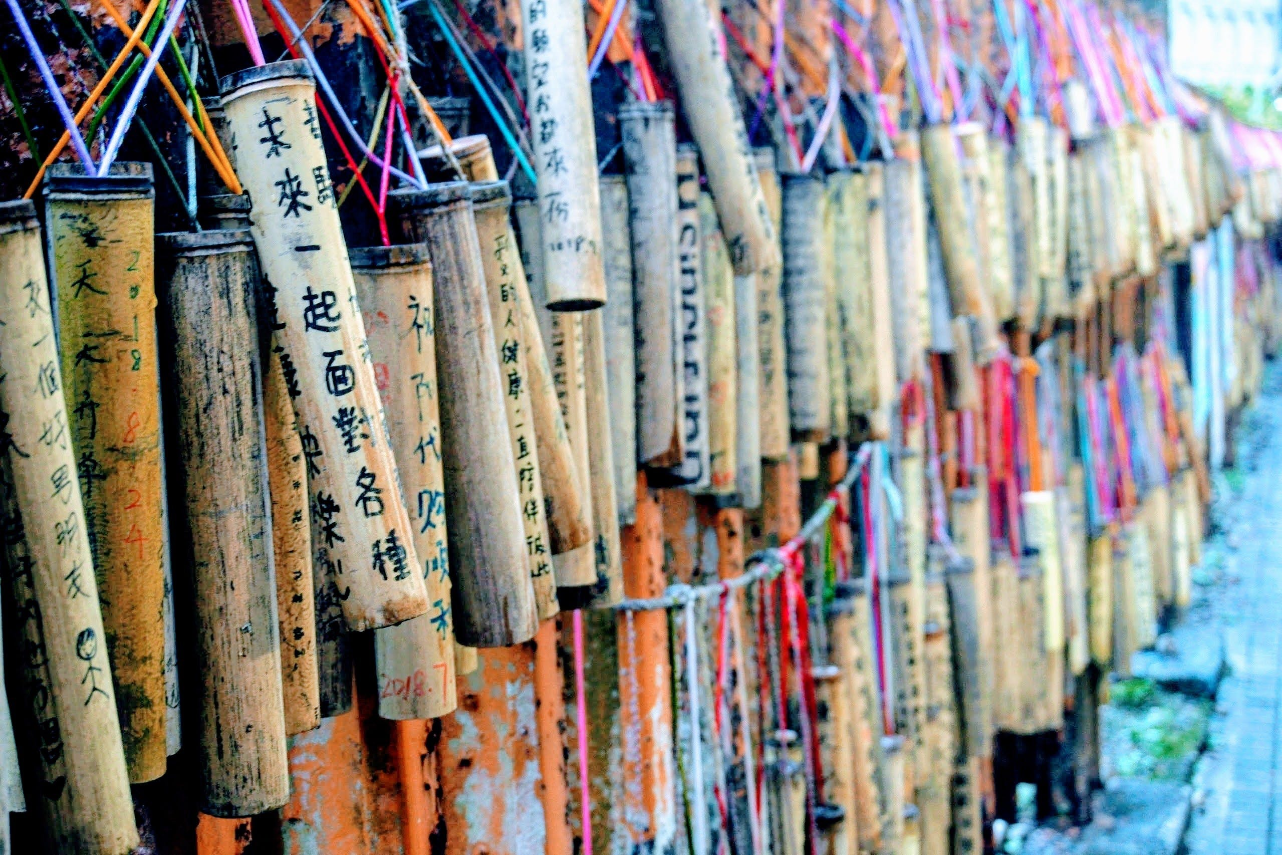 Free stock photo of bamboo, calligraphy, chinese calligraphy, color