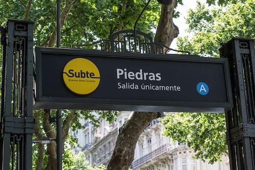 地鐵, 阿根廷 的 免费素材照片