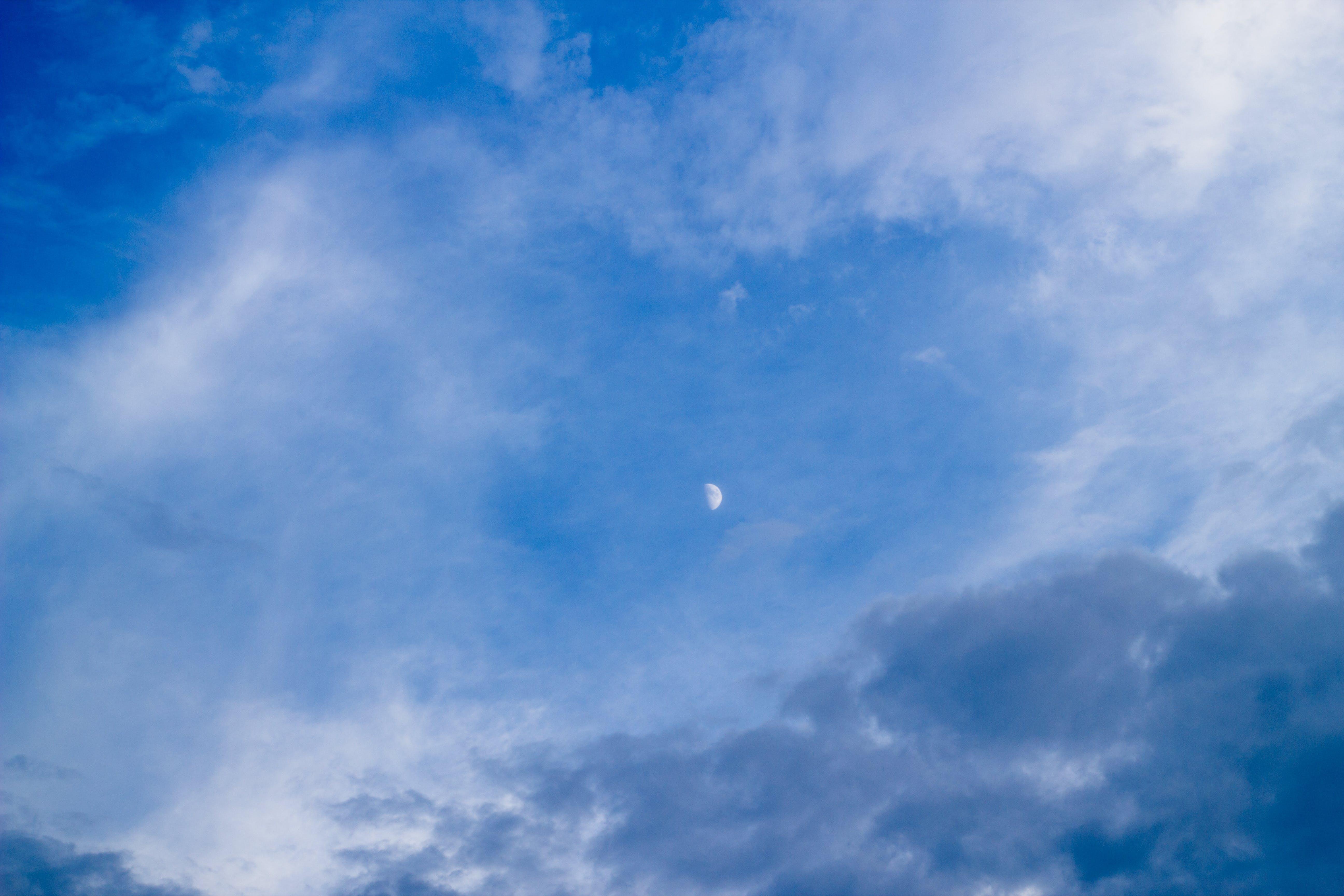 Ingyenes stockfotó ég, menny, napfény, természet témában
