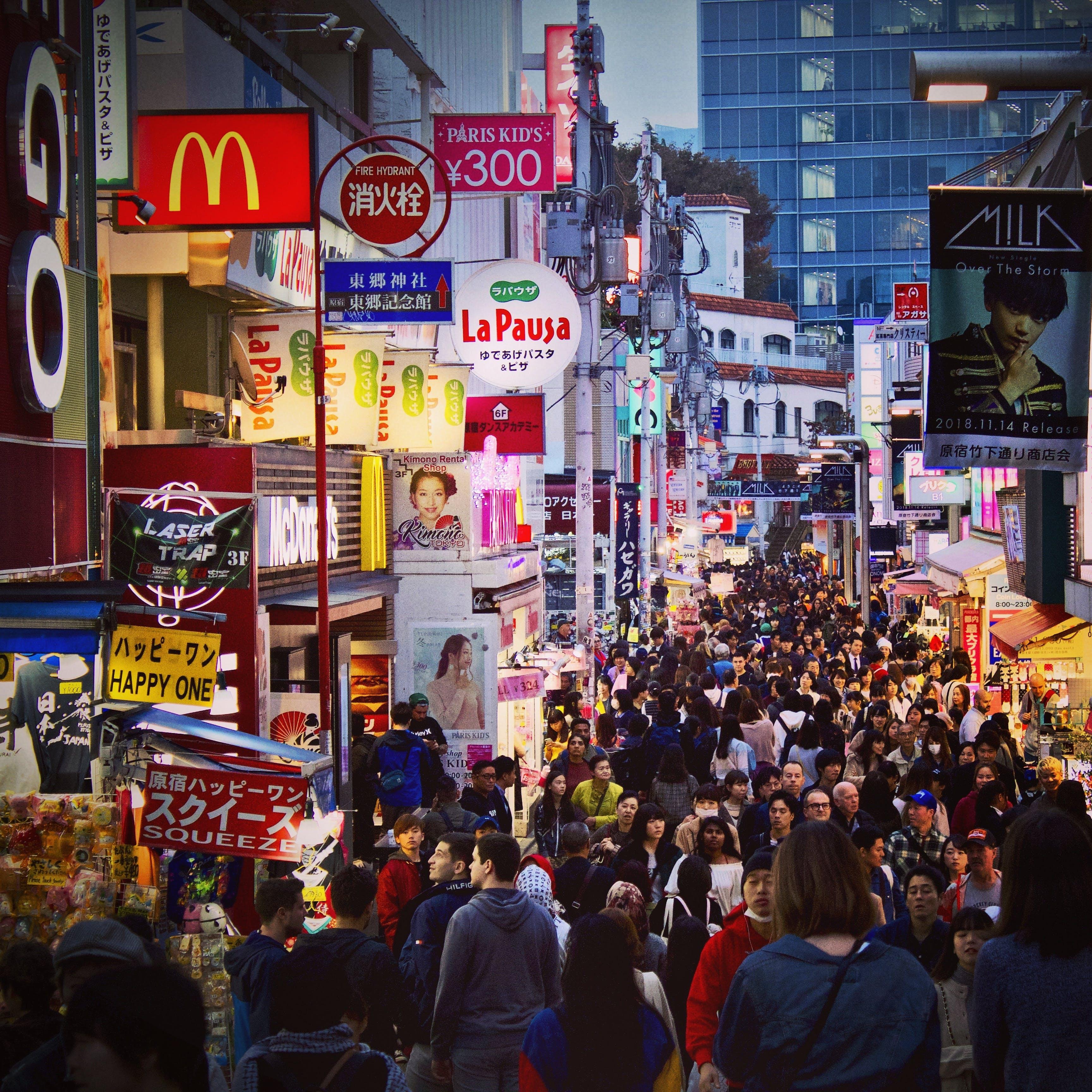 Free stock photo of #tokyo #takeshitastreet #neonlights #neonsigns