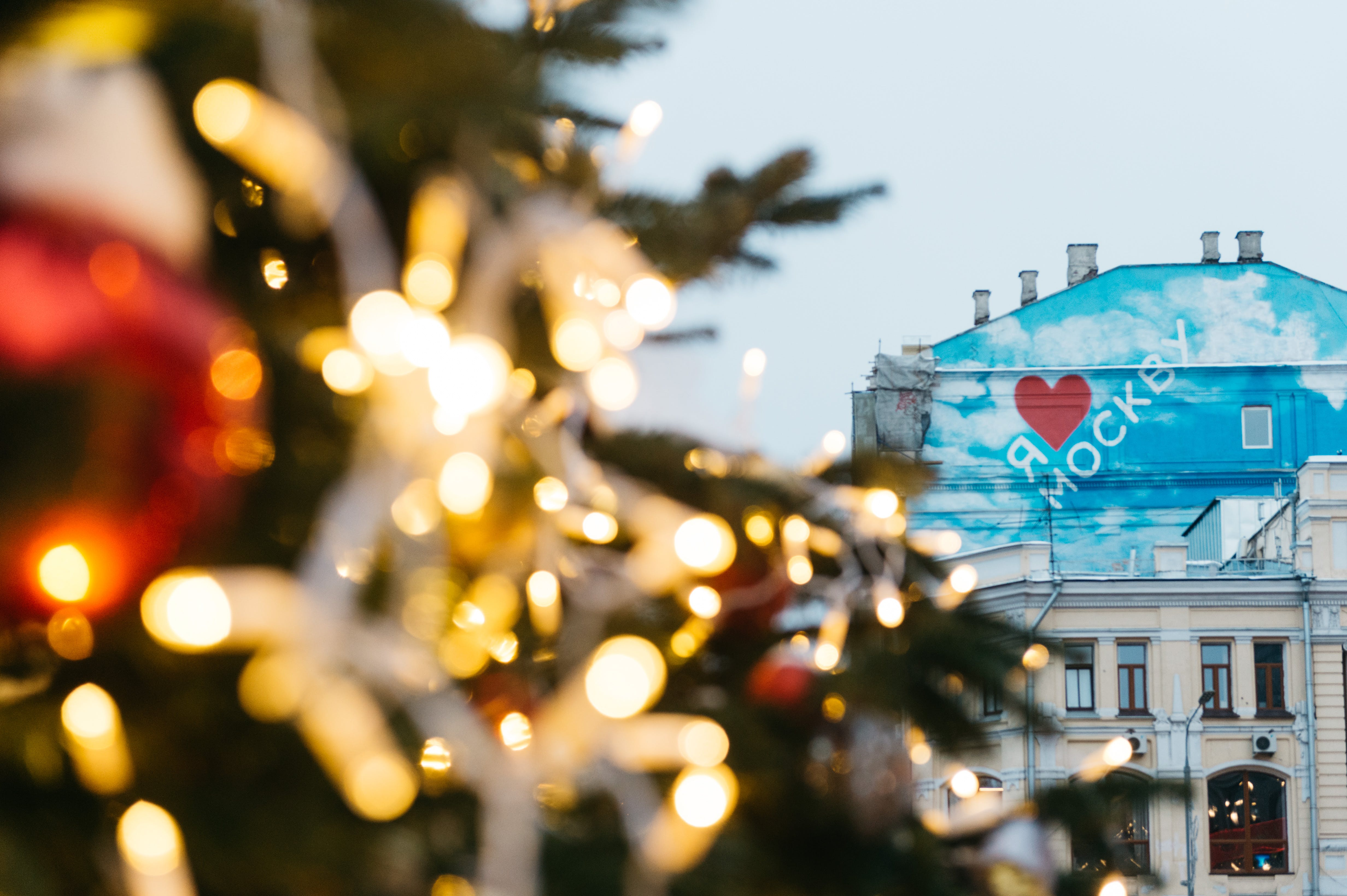 Free stock photo of christmas, heart, moscow, winter
