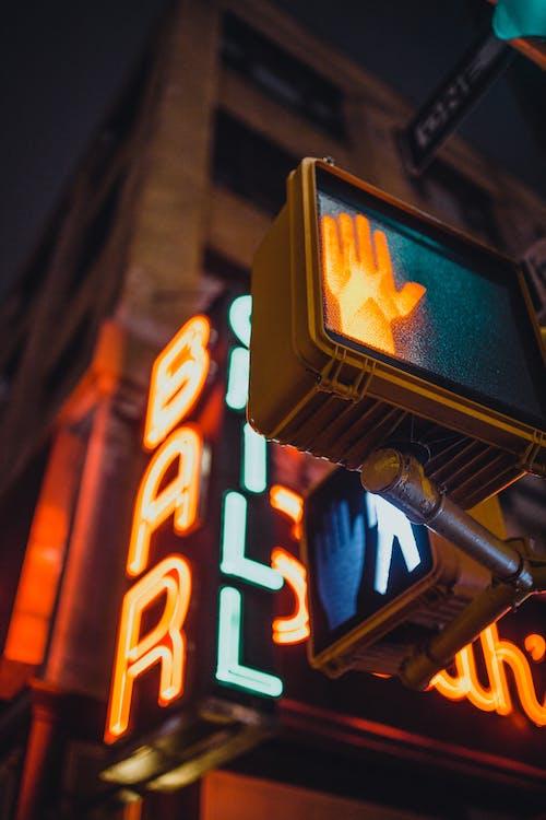Photo of Traffic Lights