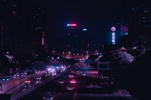 中國, 交通, 交通系統, 城市 的 免費圖庫相片